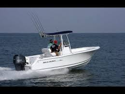 Picture of 23' Triton Center Console